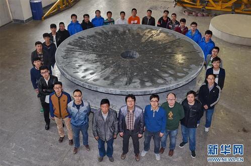 中国造出4米级反射镜坯世界第一 奖励研究员50万