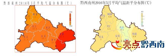 黔西南5月气候影响评价:平均气温偏高 降雨分布不均