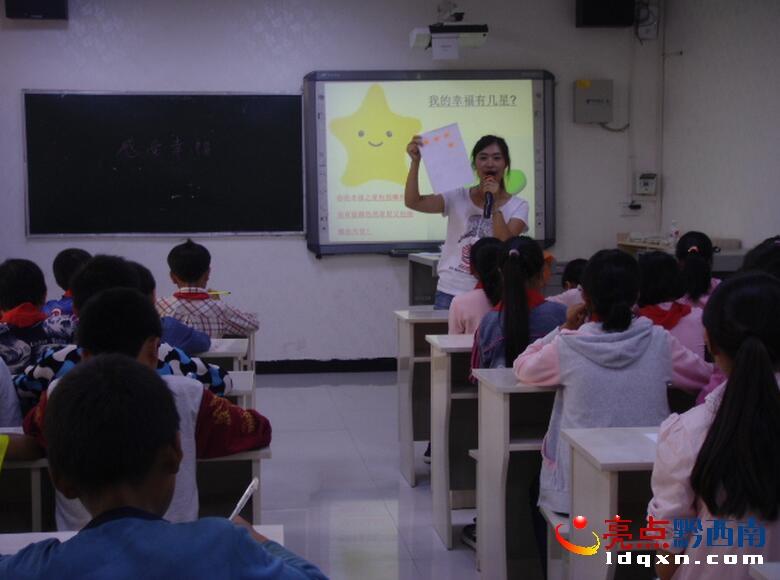 兴义市兴义小学小学赴龙场贞丰中心桔园开展教小学漫画妹被图片