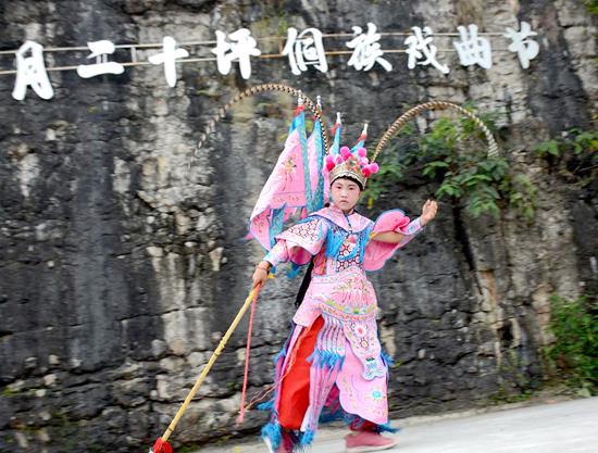 """传承民族文化的 天柱""""侗戏"""""""