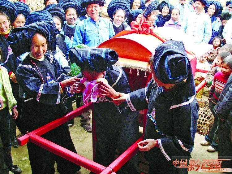 布依族婚俗 独具民族特色的瑰宝