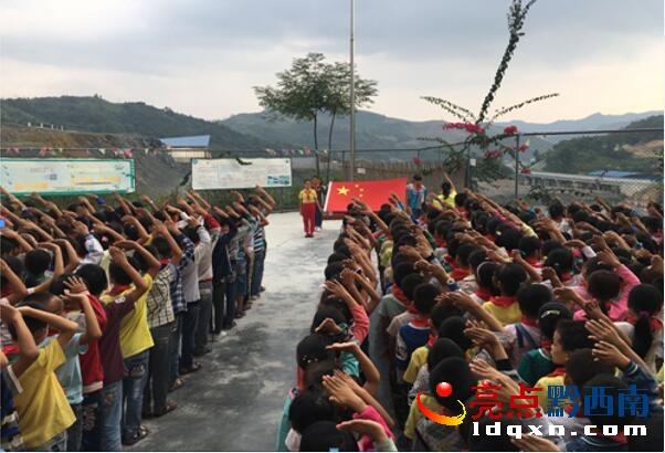 望谟开展 向国旗敬礼 活动 引领学生健康成长