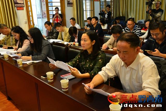 杭州=武汉(长沙)=兴义航线10月30日首航