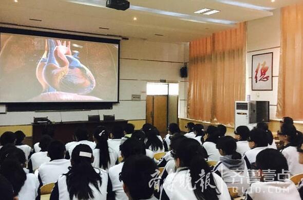 学生上3D版生物课地理称像看电影初中研究性课题中学图片