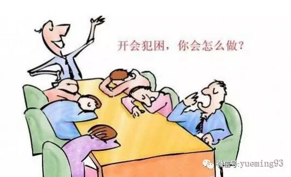 笑话:当公司有培训的时候,你们是不是都很高兴?