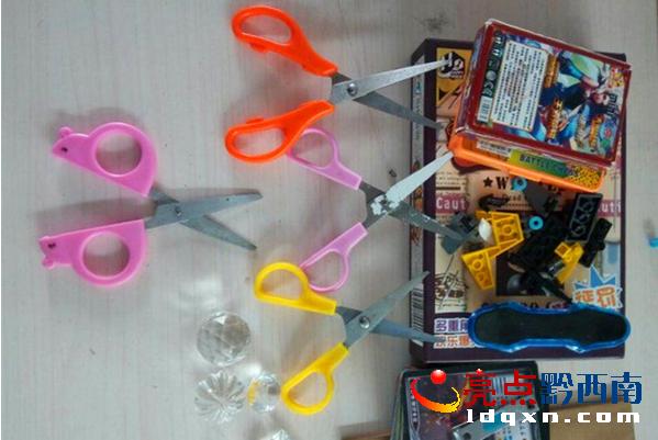 兴义市昆明路小学报名v小学小学和a小学刀具排盘江开展怎么玩具图片
