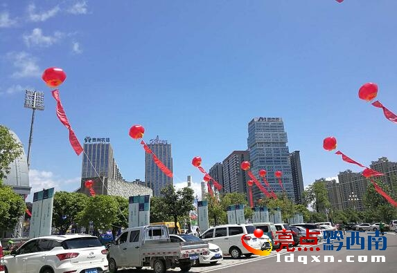 黔西南各县市区未来48小时天气:晴间多云兴义19~29℃