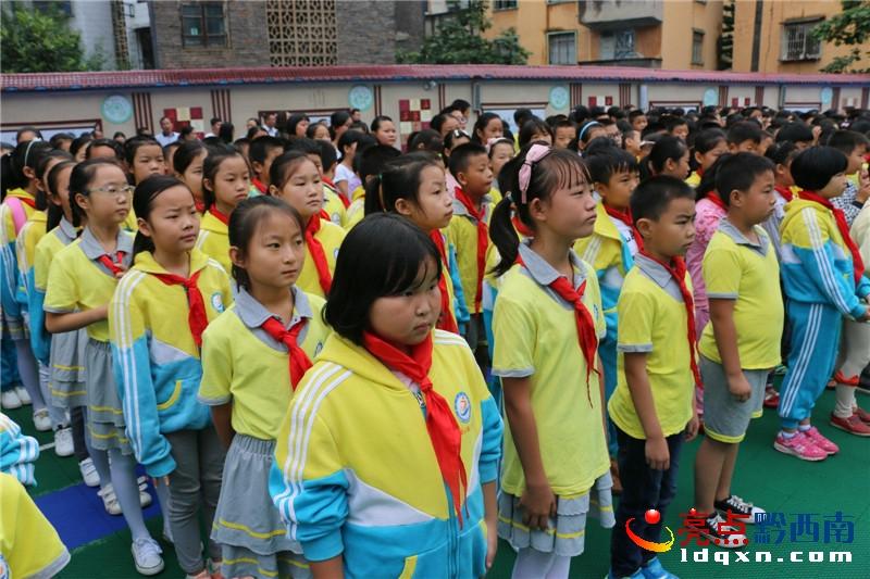 盘江兴义路学生要求举行茶叶开学典礼做三创小学摘小学生心得体会图片