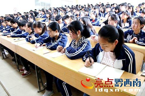 中国梦 前途无限好