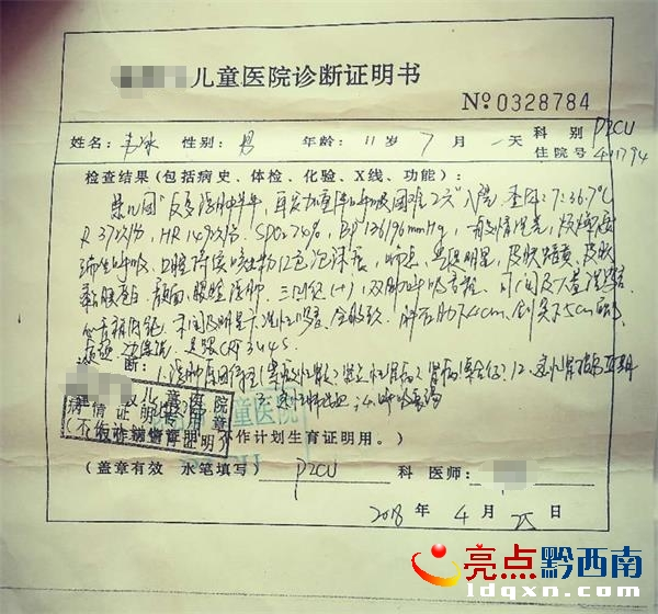 mmexport1527524094386_看图王.jpg