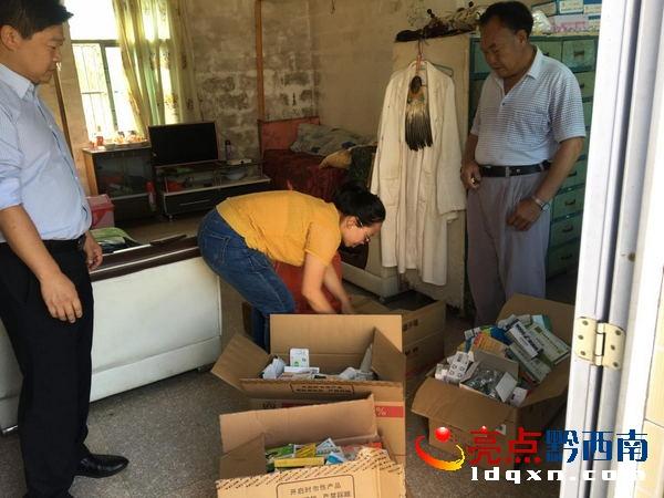 义龙新区严厉打击非法行医行为 收缴医疗器械药品六箱