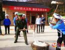 兴仁消防与布依村民打糍粑同歌舞 共谱警民和谐乐章(图)