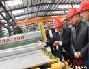 """省""""千企改造""""龙头企业贵州木纹石公司精深加工项目投产"""