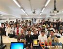 读万卷书 行千里路——兴义八中学子赴香港游学