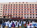 """开学第一天!兴义这所学校就给143名学生一个""""惊喜"""""""