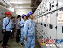 兴义供电局提前部署国庆假期及国际山旅会保供电工作