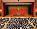中共黔西南州委七届五次全会在兴义举行