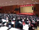 全省教育大会召开 黔西南州28人获表彰