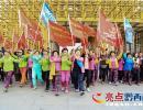 """黔西南2018年""""贵州动起来""""全民健身活动启动仪式举行"""