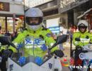 元宵佳节,最辛苦的是警察 最帅气的是交警