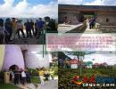 袁建林陪同邓家富黄曼到万峰林双生村、贵州醇景区调研