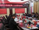 兴仁县率先在全省出台地方《消防安全责任制实施办法》