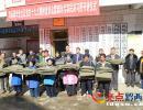 """晴隆县委统战部到学官社区开展""""宣讲十九大·新春送温暖""""活动"""