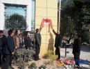册亨县法律援助中心驻法院工作站挂牌成立