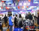 兴义市康汇海尔专卖店举行海尔品质节活动举行