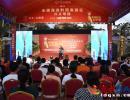 中国好声音黔西南校园海选决赛举行 19人总决赛将巅峰对决