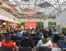 """2020共青团兴义市委助力青年创业创新""""启航行动""""正式启动"""