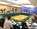 九省市医药行业协会会长、秘书长工作联席会议在兴义召开