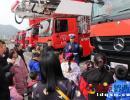 黔西南州消防救援支队组织开展主题亲子宣传活动