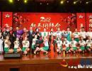 欣丽豪商贸公司新春团拜会举行 老总员工客户共欢庆