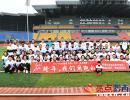 """""""跨年,我们用跑的""""124名跑步爱好者在兴义奔跑迎2018"""