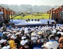 """第六届""""中国美丽乡村·万峰林峰会""""将在兴义开幕"""