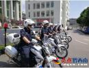 兴义市法院执行再添新装备 5辆警用摩托车整装齐发