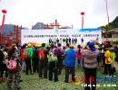 """义龙楼纳村举行2018国际山旅会""""快乐运动 生态义龙""""徒步大赛"""