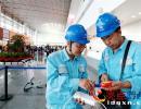 南方电网贵州兴义供电局主动服务万峰林机场用电获好评