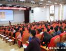 当代著名教育改革家魏书生来兴义阳光书院讲学