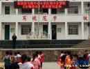 义龙新区鲁屯镇中心小学《古镇青禾》月刊首刊发布
