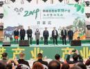 晴隆举办2019年首届农特产业推介暨招商会 成功签约12.257亿