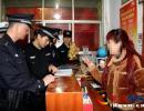 """兴义市打响扫黑除恶""""雷霆行动""""第一枪 抓获涉嫌犯罪人员125人"""