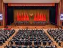 州政协八届三次会议隆重开幕 刘文新讲话