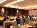 黔西南州2018年度移民工作会议召开