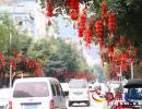 兴义市下五屯街道:高挂灯笼 喜迎春节